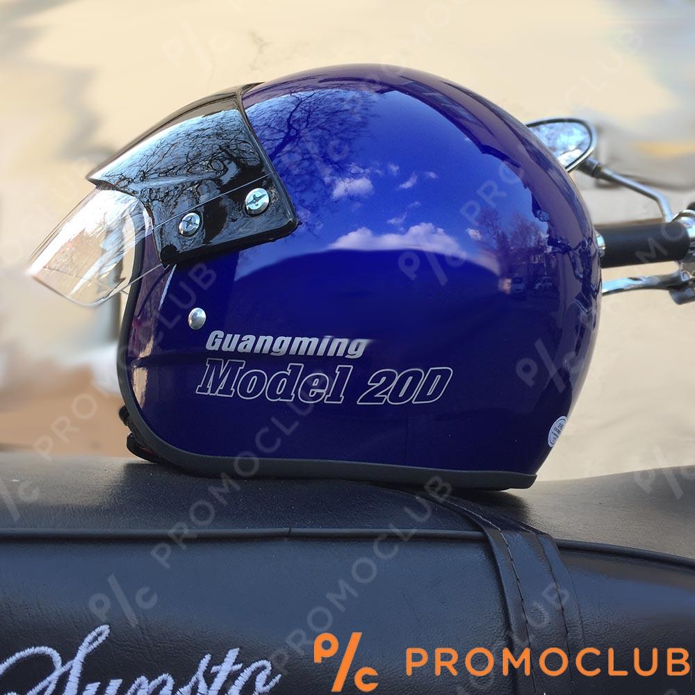 Универсална градска мото каска GUANMING 20D BLUE