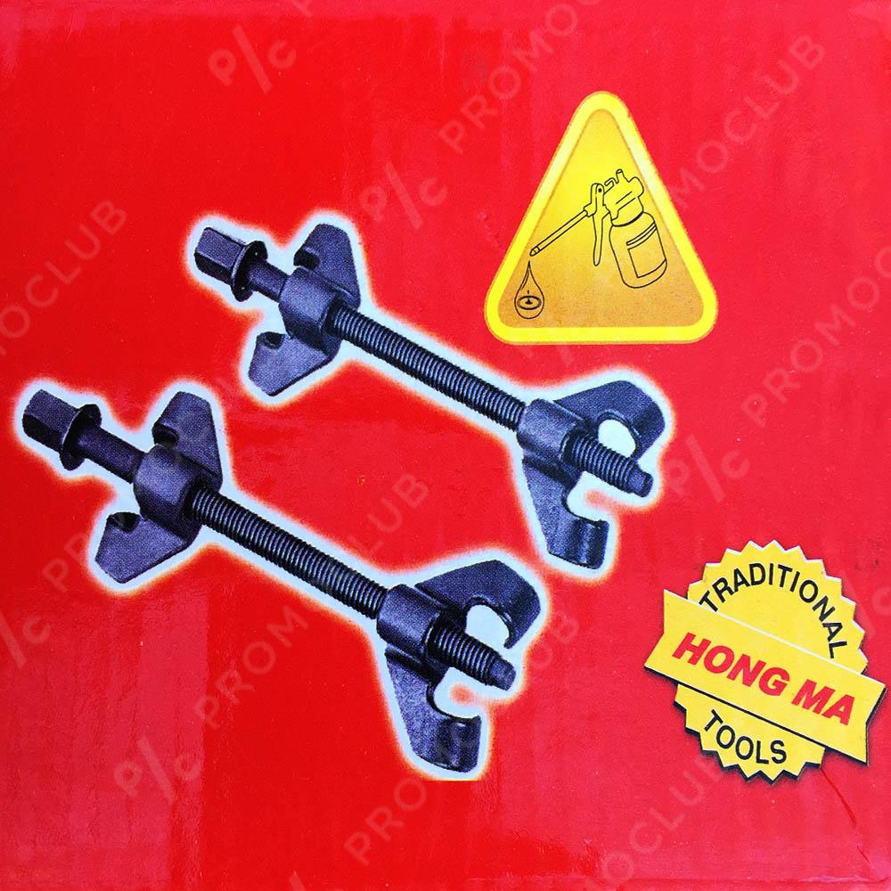 Комплект стягащи скоби за авто пружини HM-1304, 280 мм