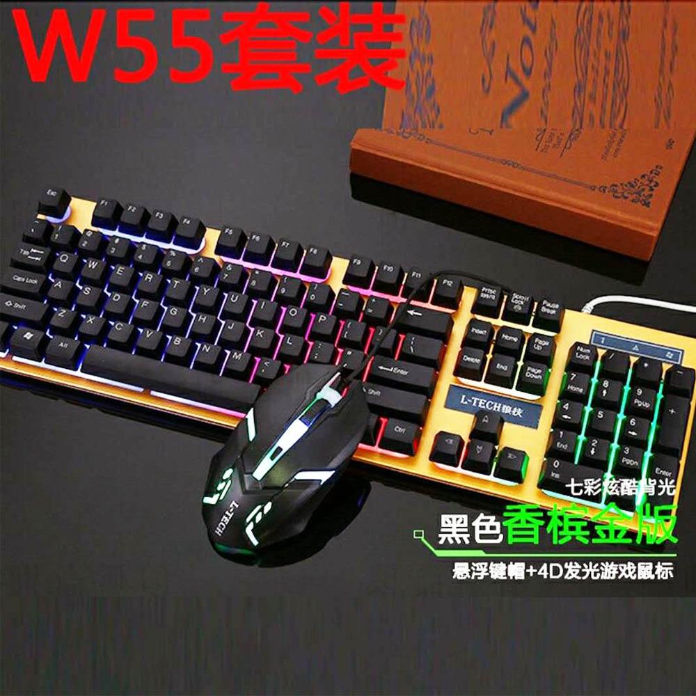 Метална геймърска клавиатура с цветна подсветка L-TECH W55, чувствителни бутони, USB кабел