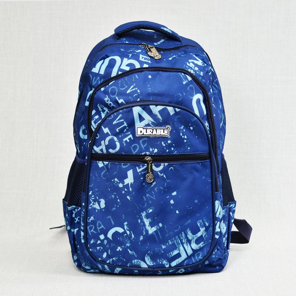 Ученическа раница MARVEL DURABLE 10014  BLUE, 44 см, за спорт и туризъм