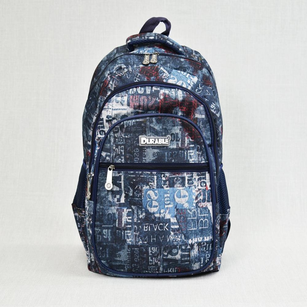 Ученическа раница MARVEL DURABLE 10014 GREY-BLUE, 44 см, за спорт и туризъм