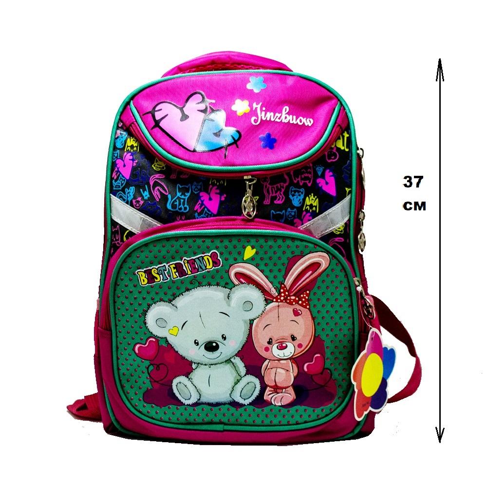 Детска раница 0161 BEST FRIENDS PINK, среден размер 37 см