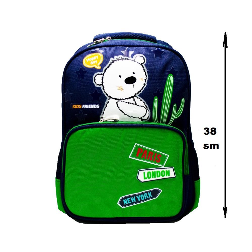 Висок клас детска раница 8029 BEAR and CATUS on GREEN, 38 см