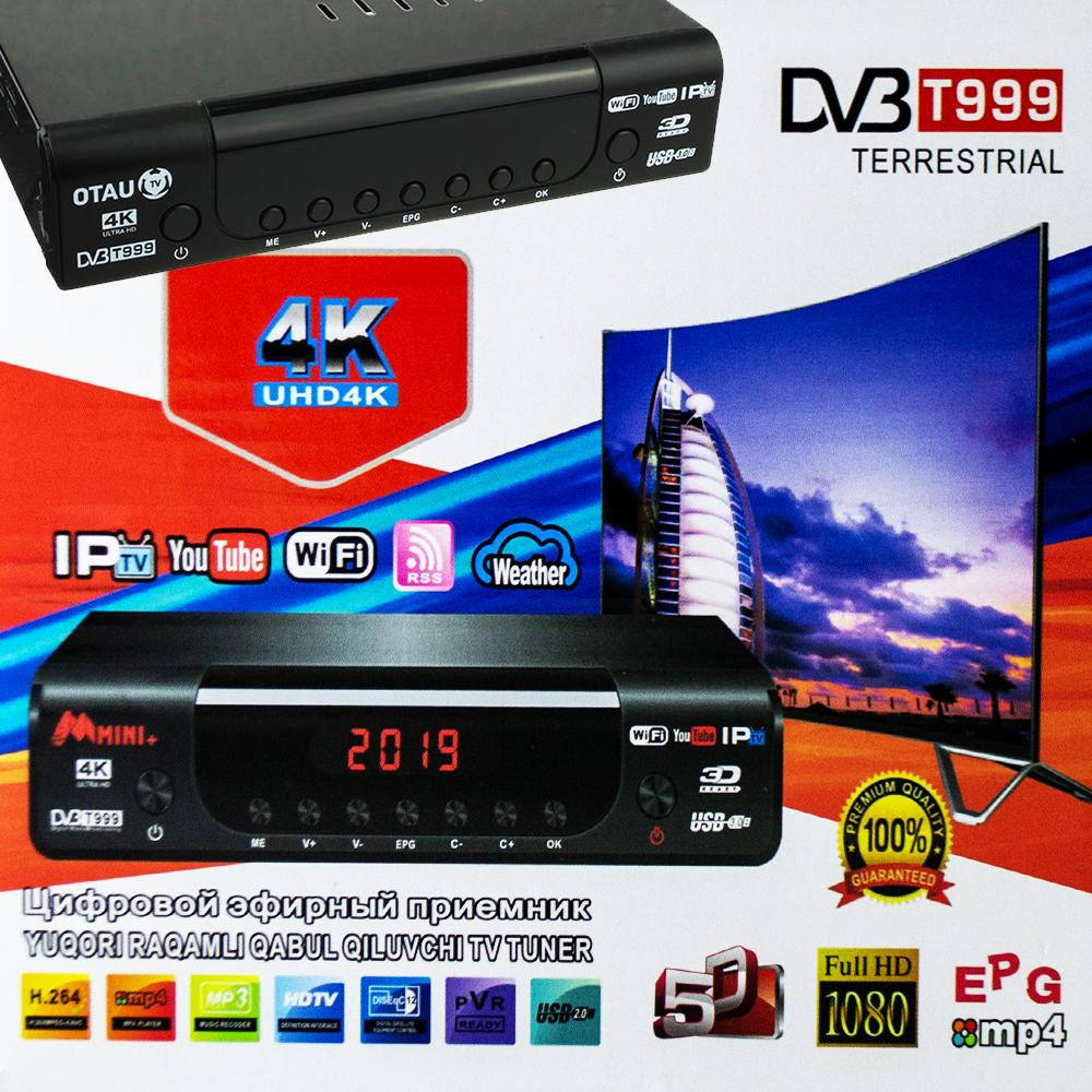 Ефирен цифров декодер DVB T2 T999 MINI с всички SMART екстри- безплатна цифрова телевизия!