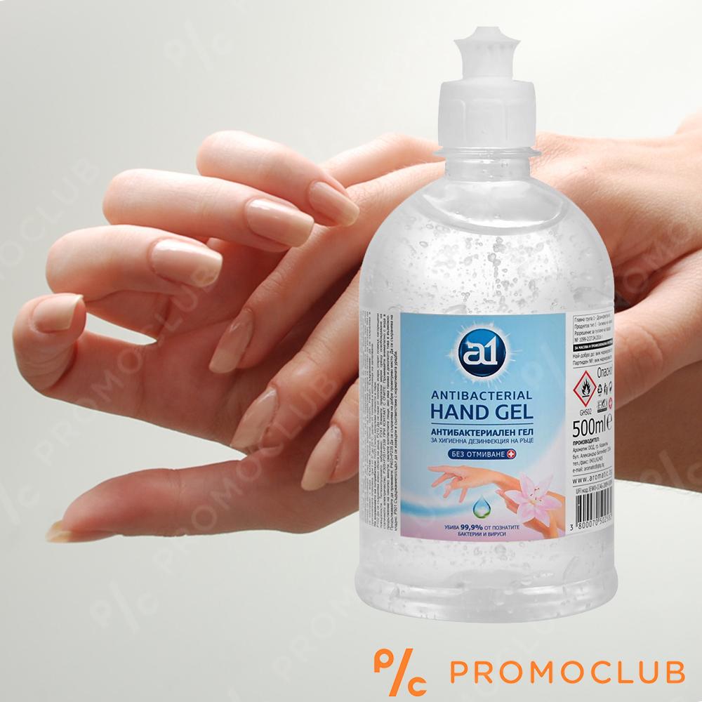 Антибактериален гел за ръце A1 500 ml