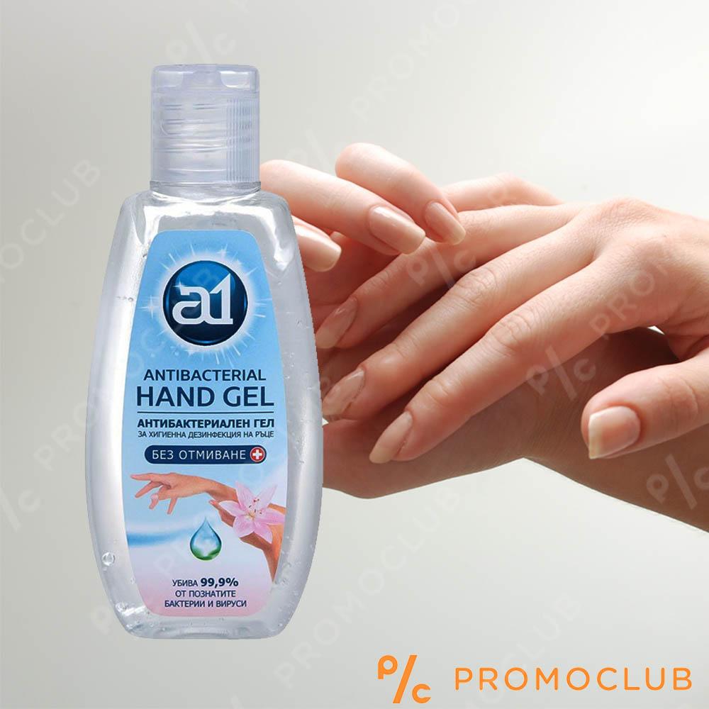 Антибактериален гел за ръце A1 80 ml