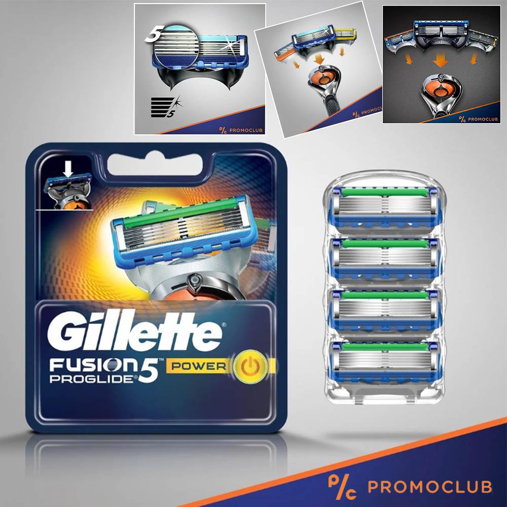 4 ножчета GILLETTE FUSION PROGLIDE 5 на супер цена