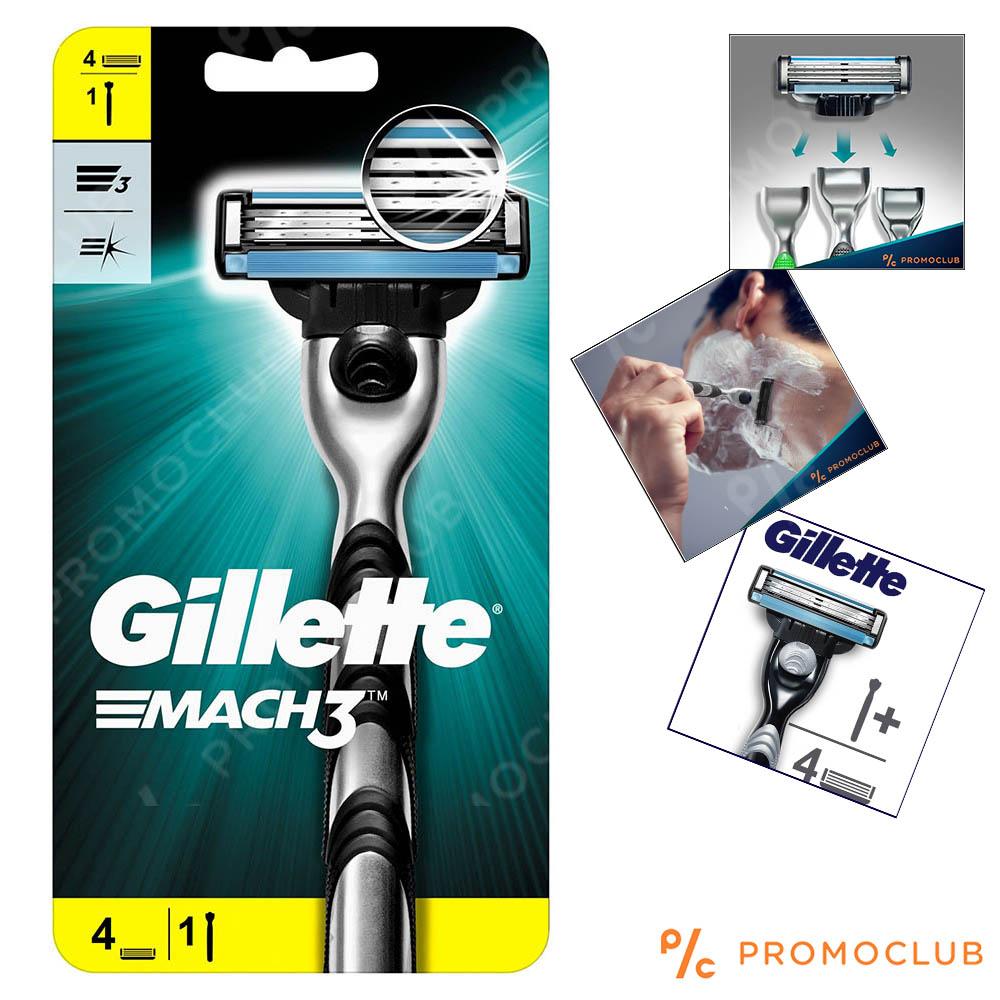 Самобръсначка Gillette Mach 3 с 4 сменяеми ножчета