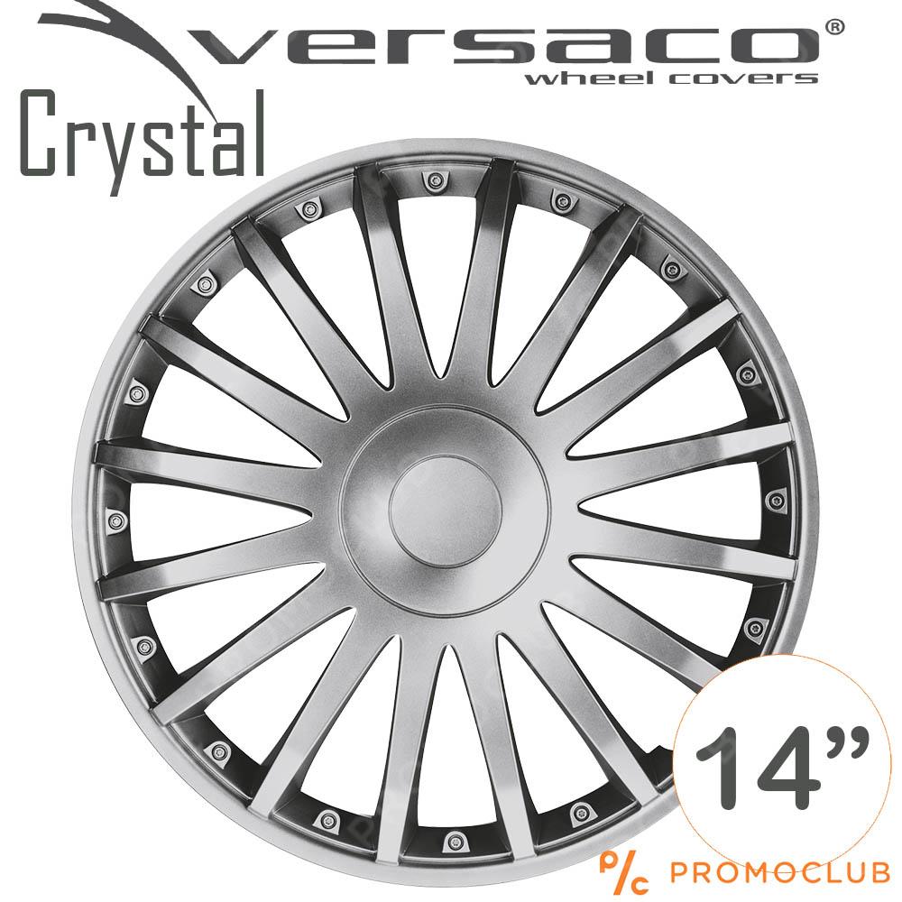 4 автомобилни тасове VERSACO CRYSTAL SILVER, размер 14 цола, висок клас