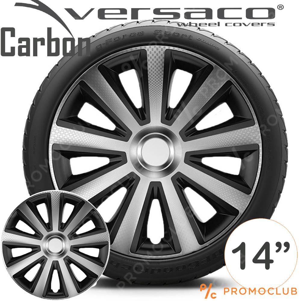 4 автомобилни тасове VERSACO CARBON BLACK and SILVER, размер 14 цола, висок клас