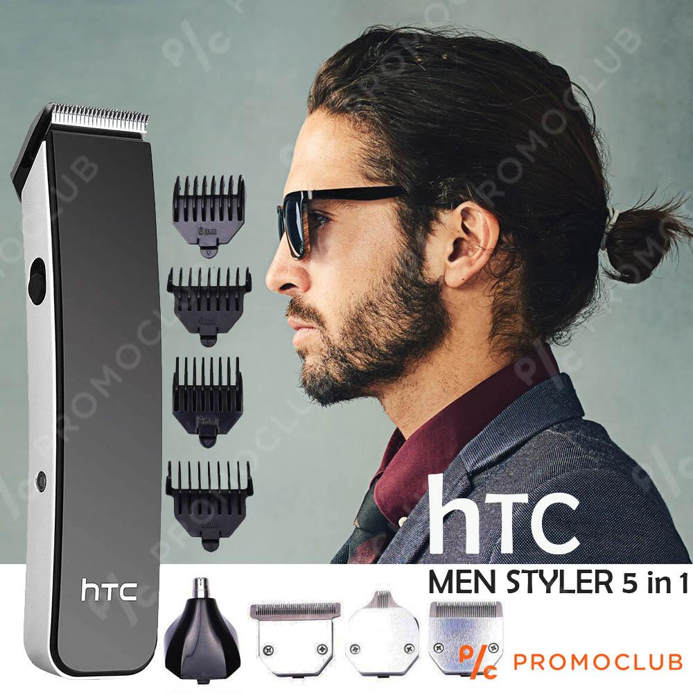HTC 5 в 1 мулти стайлинг ТОП комплект- подстригване, бръснене, обезкосмяване, оформяне