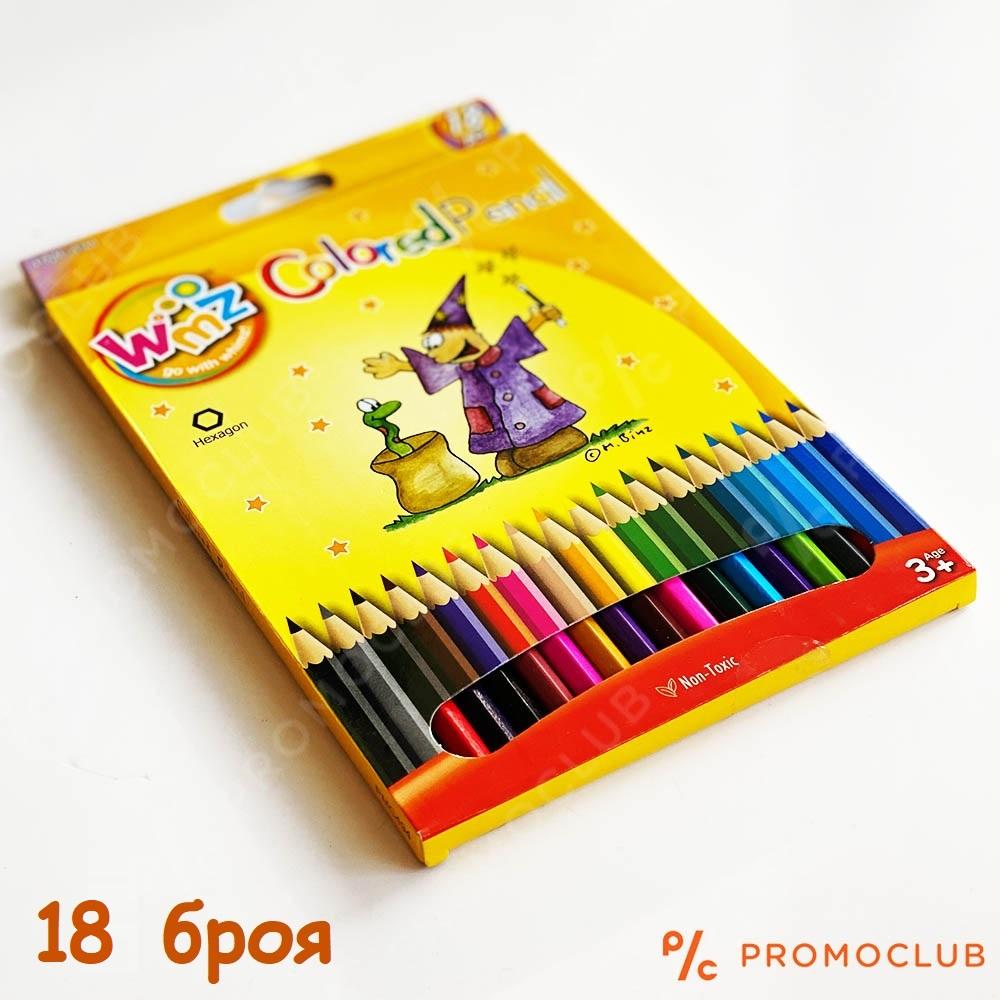 18 цветни молива WMZ Colored Pencil