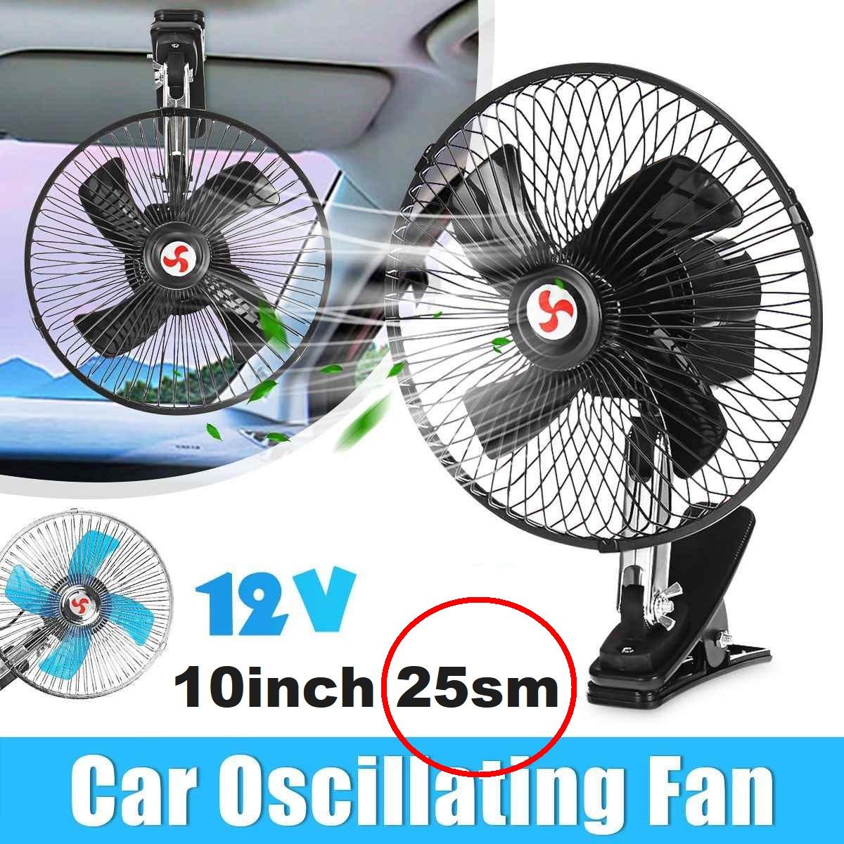 12V авто вентилатор на щипка,  25 см и букса за запалката