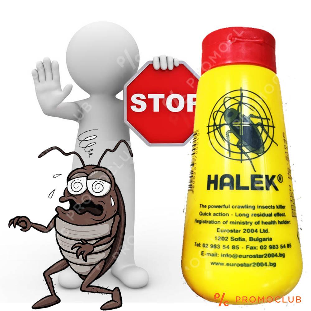 Инсектицидна пудра HALEK, 100 gr. срещу всякакви пълзящи насекоми