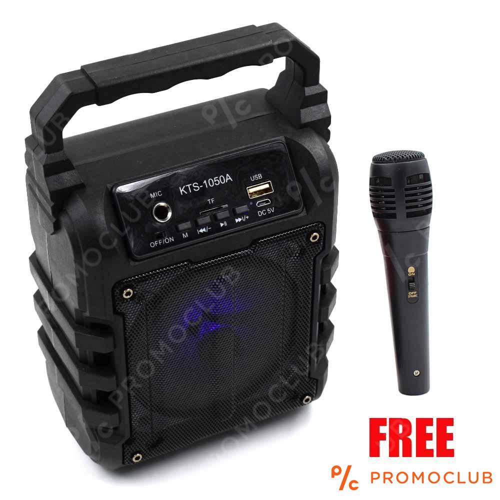 Активна портативна караоке тонколона KTS 1050A MP3, SD, USB с ПОДАРЪК микрофон