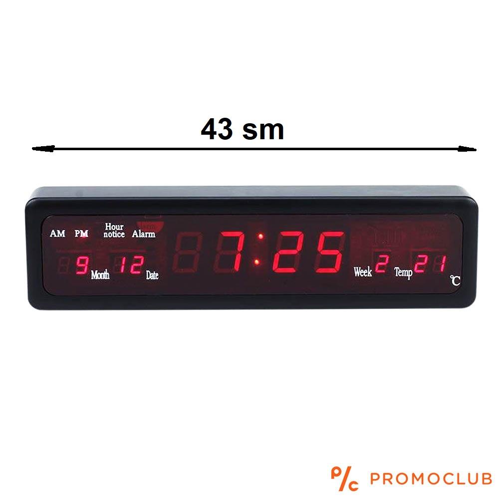 Голям електронен часовник  с календар, аларма и термометър CX-809