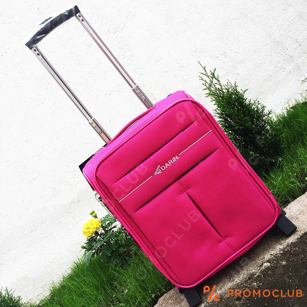 Най-добрият малък куфар за ръчен багаж, който си имал, 16 инча, К022 PINK, клас SAMSONITE