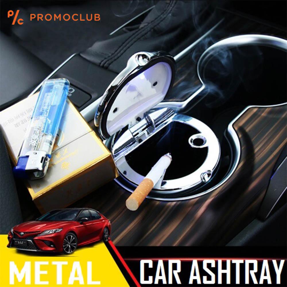 Метален херметичен авто пепелник с капак и метален контейнер