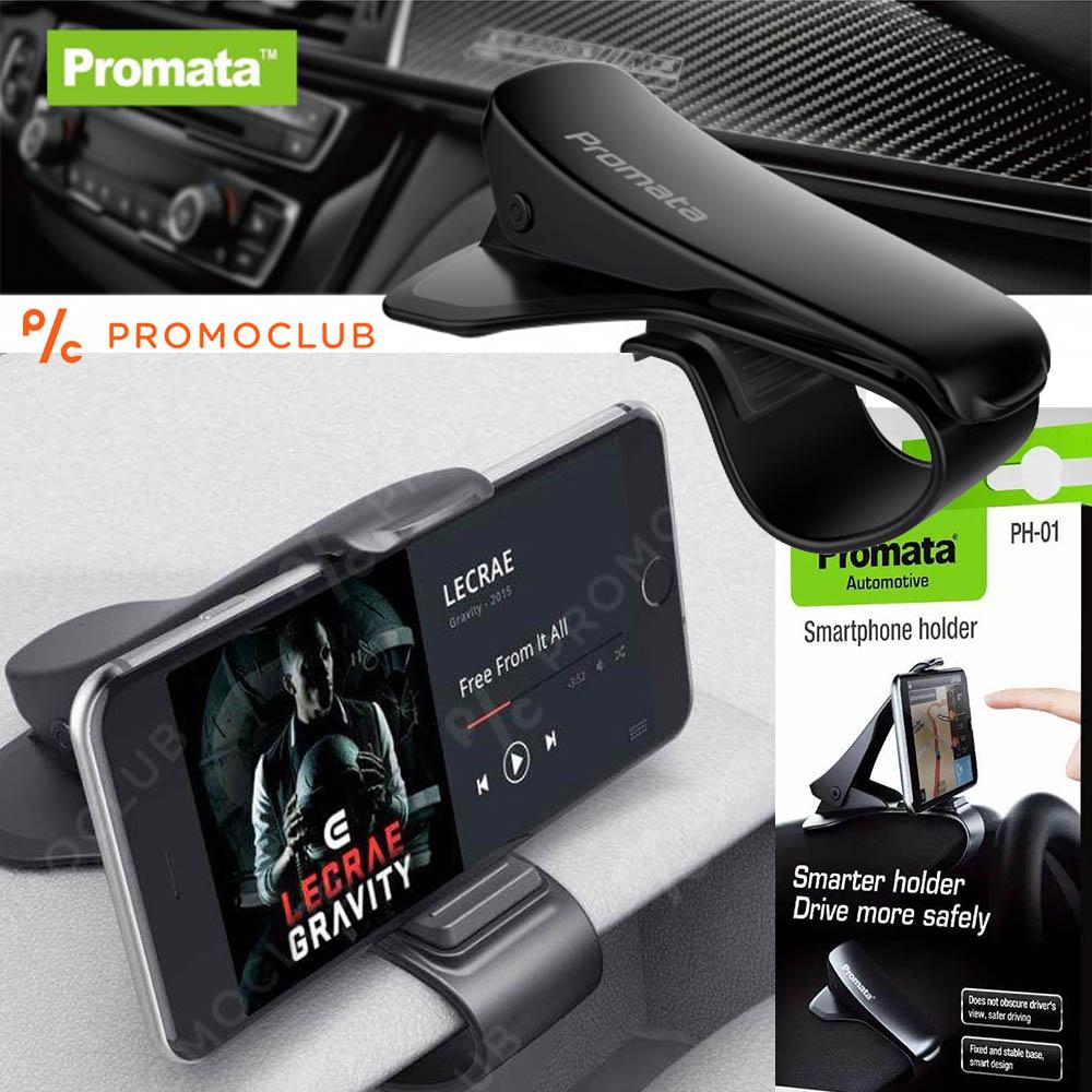 Луксозна авто стойка за телефон и навигация PROMATA De LUX