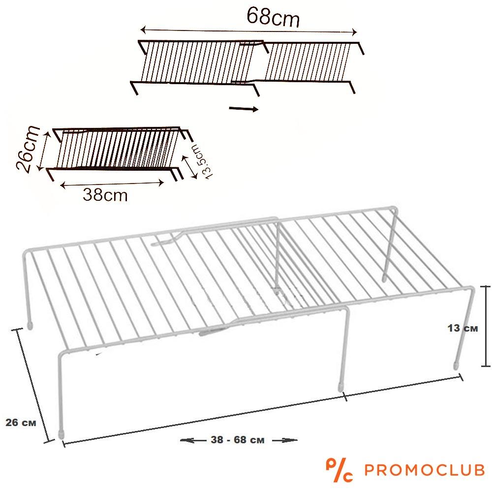 Разтегателен кухненски рафт органайзер 26 х 38-68 см EXPANDABLE SHELF