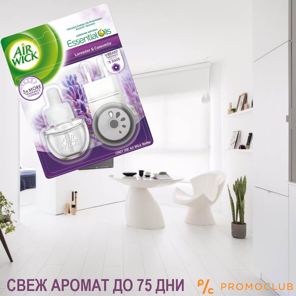 Електрически ароматизатор AIR WICK лавандула 19 мл., до 75 дни