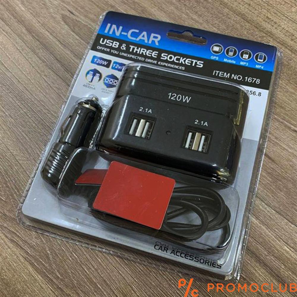 Разклонител за кола с USB и три гнезда IN-CAR