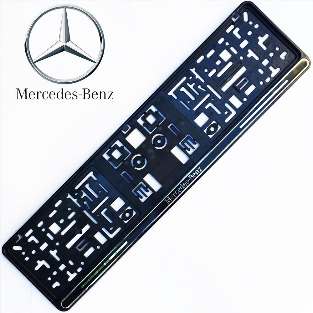 Авто поставка за регистрационен номер на автомобил MERCEDEZ-BENZ