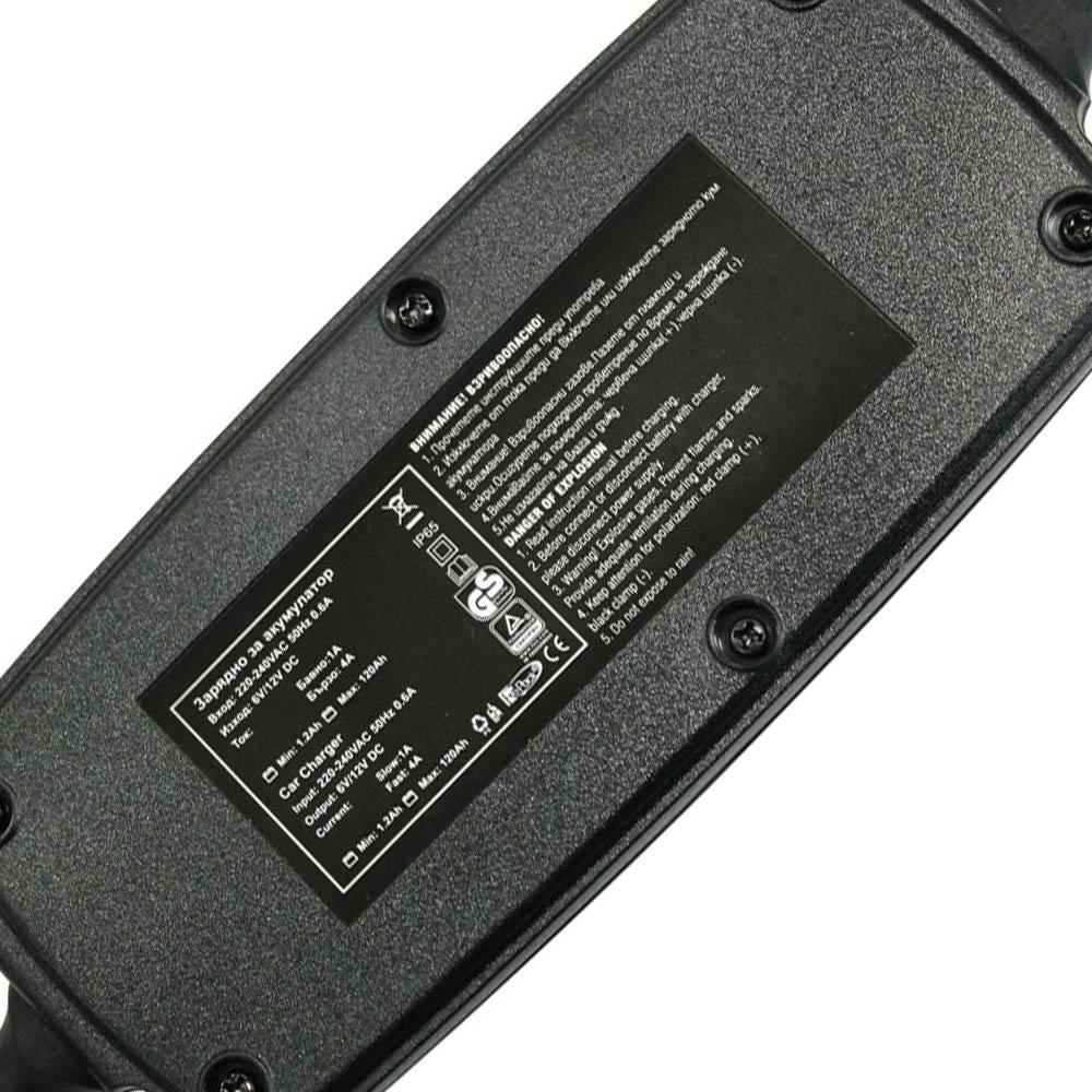 Електронно автозарядно за акумулатор - мощно и интелигентно, 6V-12V