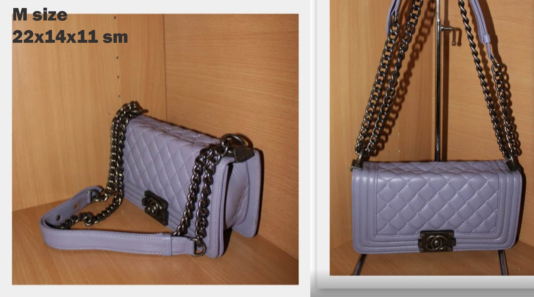 Дамска чанта ШАНЕЛ BLUE, S размер 22 х 11 х 14 см