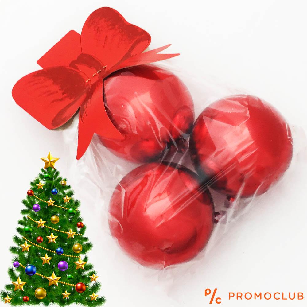 Три големи коледни топки за елха - КОЛЕДНА УКРАСА БЕЗ ПАРИ