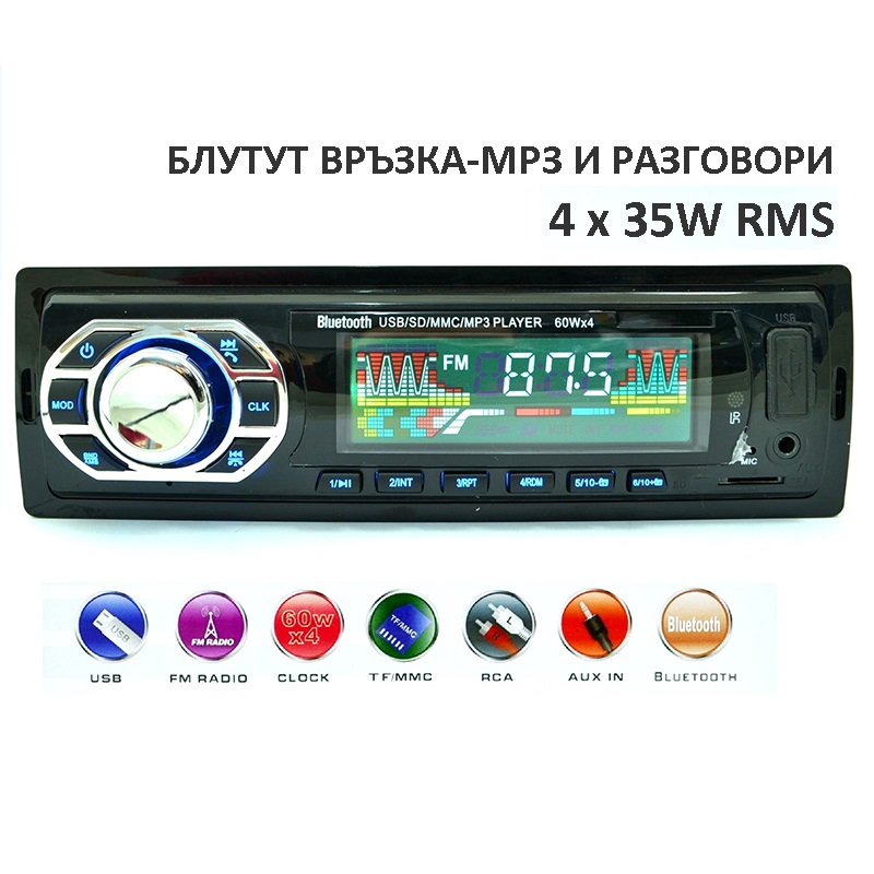 HiFi авто-аудио стерео XPLORE7202 МP3/памет microSD/AUX/FM/