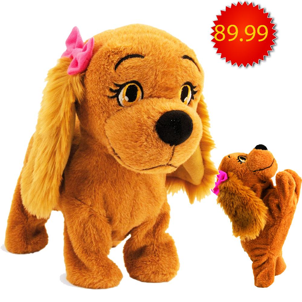 Интерактивна супер играчка IMC Toys - Кученцето Луси - с множество функции