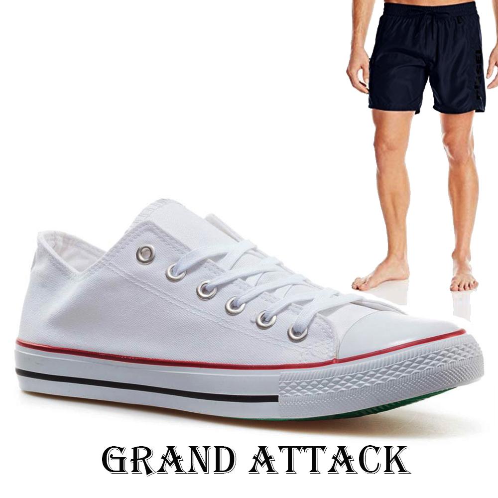 Мъжки спортни обувки Grand Attack 30236-2 White, чифт чорапи - ПОДАРЪК