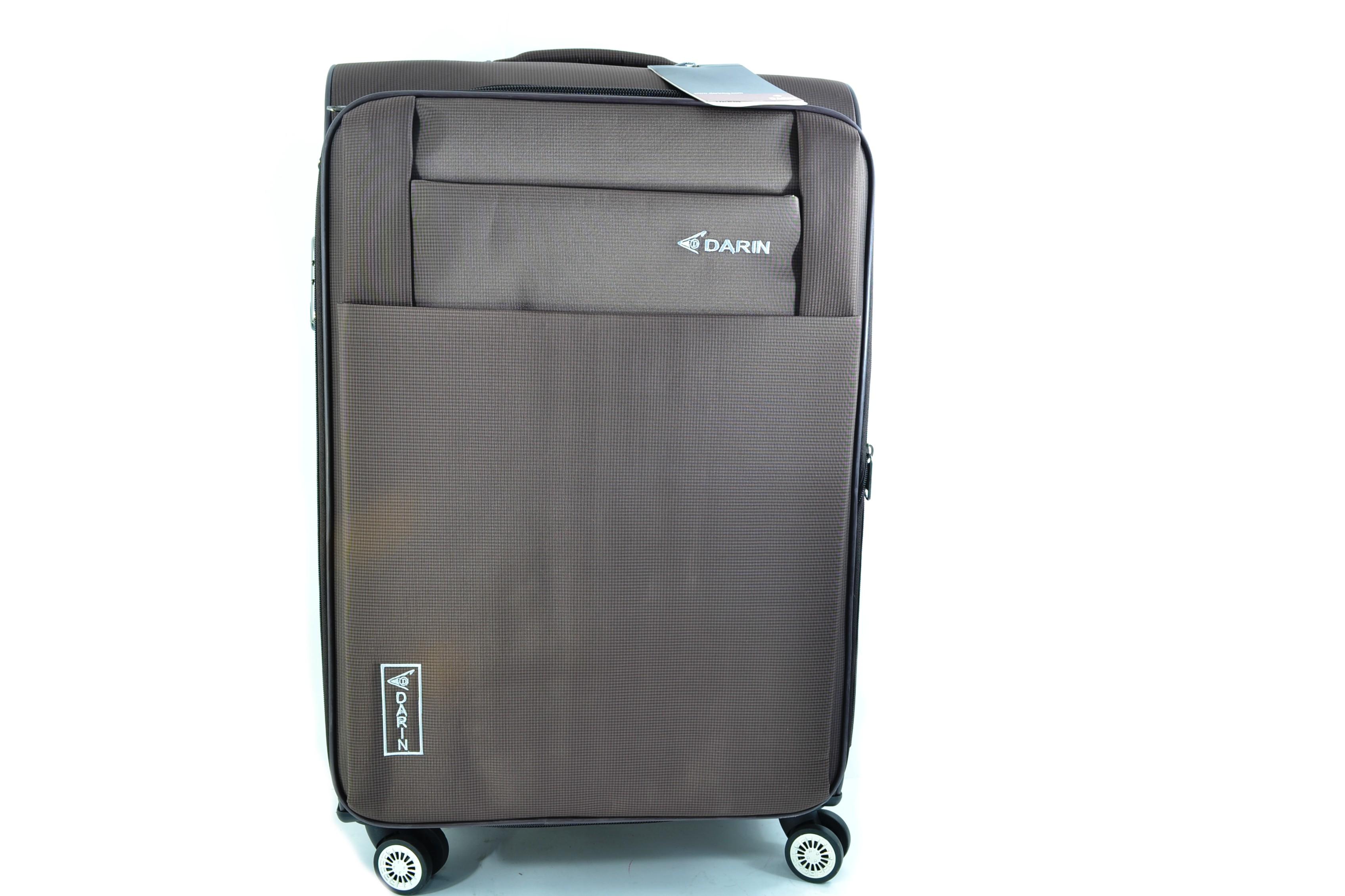 Огромен комплект от четири броя луксозни куфари К021