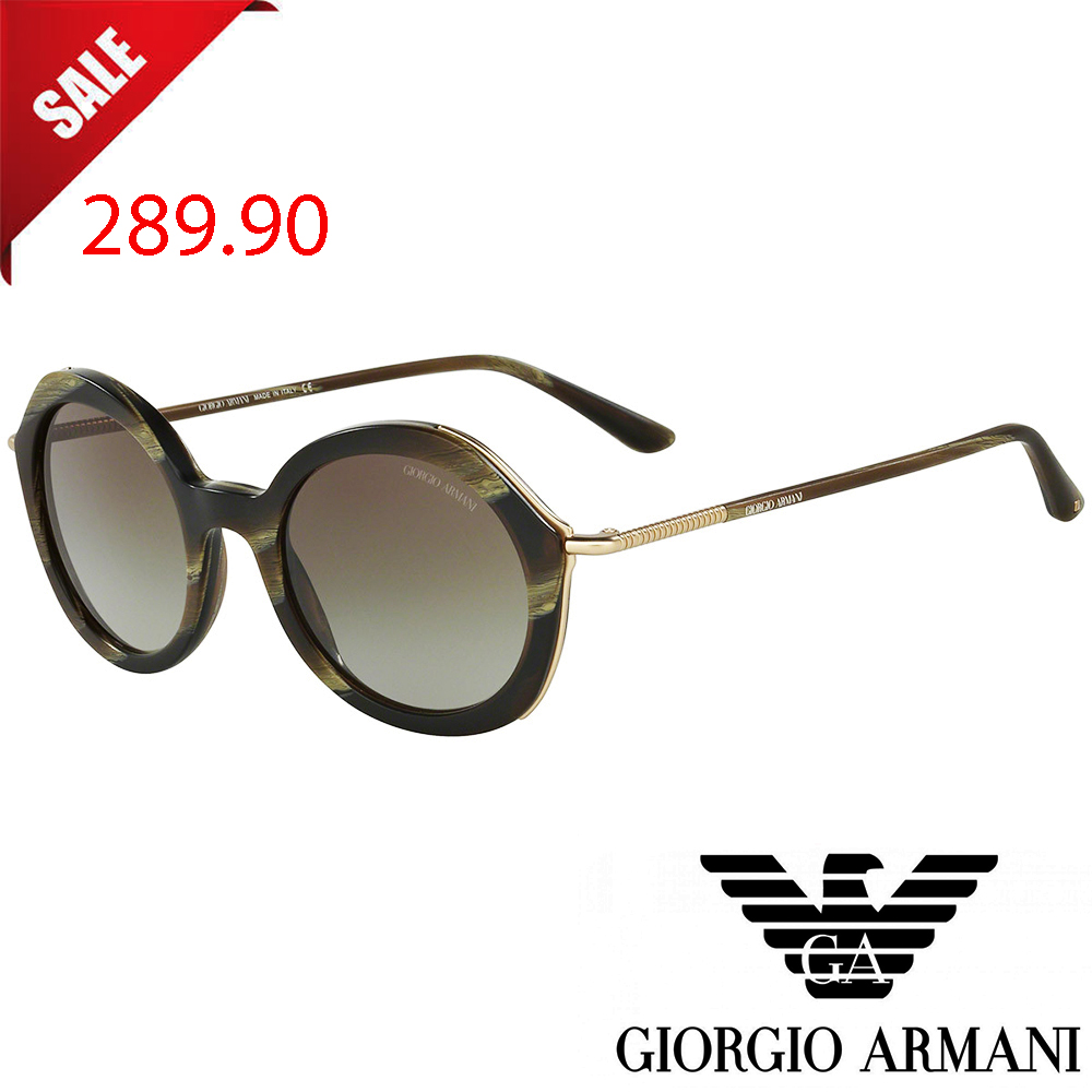 Слънчеви очила Giorgio Armani AR7085-F