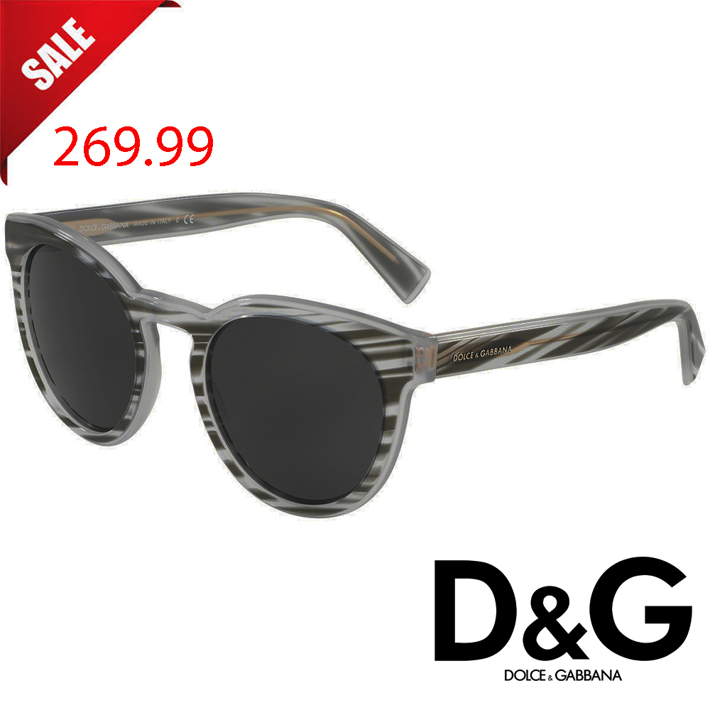 Слънчеви очила Dolce & Gabbana DG4285