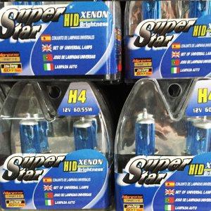 Мощни автомобилни крушки H4 - къси и дълги SUPER STAR XENON 12V 60/55W - 2 броя