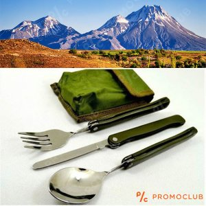 Туристически комплект за хранене 2612 от 3 части- сгъваеми вилица, лъжица и нож в калъф