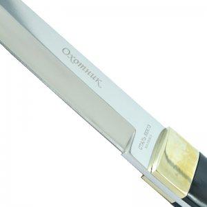 УНИКАТ - бутиков руски ловен нож ОХОТНИК 581 с дълго право острие