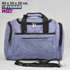 Малък ръчен авио сак WIZZ 612 LIGHT BLUE,  40x30x20 см
