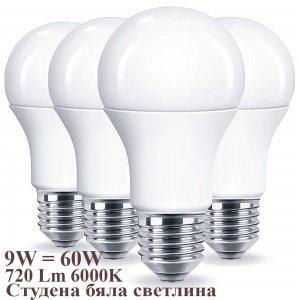 ТОП ЦЕНА: перфектната LED крушка 9W, 6000K, студена бяла светлина, аналог на 60W с жичка