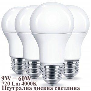 ТОП ЦЕНА: перфектната LED крушка 9W, 4000K, неутрална дневна светлина, аналог 60W с жичка