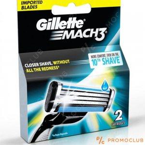 2 резервни  ножчета GILLETTE MACH3