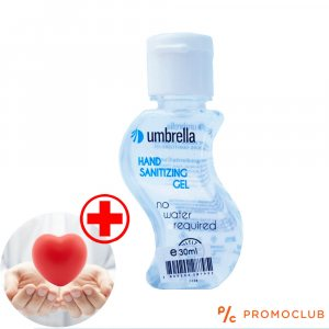 ТОП: Антибактериален дезинфекциращ гел UMBRELLA - 30 ml.