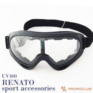 Очила за спорт и работа RENATO с ултравиолетова защита UV400, тониране 5%