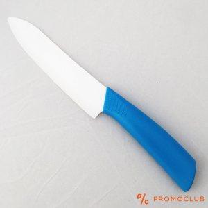 Голям керамичен кухненски нож, 27.0 см
