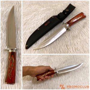 Ловен нож COLUMBIA G30, с кания