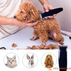 Мощна машинка за подстригване на домашни любимци PETS 9802, 4 приставки