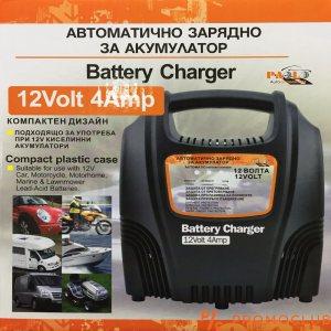 Автоматично  авто зарядно за акумулатор 4А, 12V