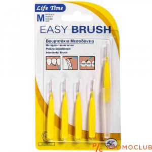 Жълти интердентални четки 5 броя EASY BRUSH